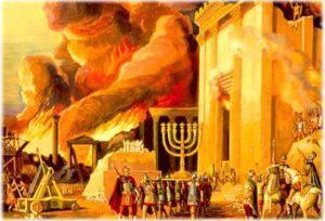 Рассказы о разрушении Первого Храма